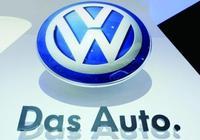 預計大眾今年將推出100餘款新車型,19年2月銷量遙遙領先其它品牌