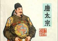 唐太宗李世民的十四個兒子悲慘下場!你可知道與武則天有何關係
