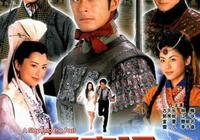 現在喜歡看香港的電影、電視劇的人很多嗎?請問你喜歡看嗎?為什麼?