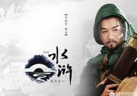 《水滸傳》中,楊雄,楊林,楊春三人聯手能否打得過楊志?