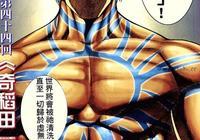 《拳皇》漫畫,大蛇、草薙京、八神庵美圖