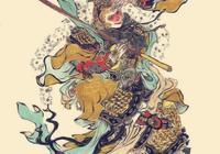 大鬧天宮人物譜   戴敦邦繪畫