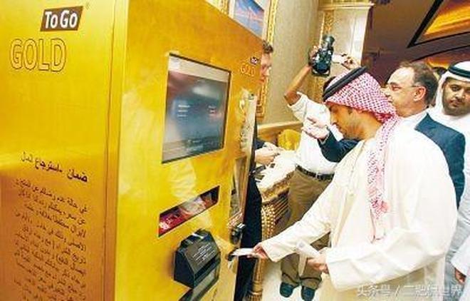 關於迪拜的7個世界之最,ATM機可以直接取金條,想試試嗎?