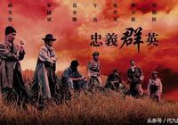 影帝當配角,歌神當小弟,洪金寶剛出場就掛了,中國版的七武士