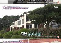 170606 孔劉濟州島別墅公開 因為孔曉振X林秀晶?