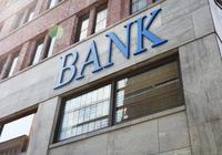 為什麼交通銀行的股價長期低於淨資產?