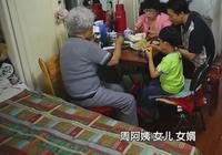 小夥娶大7歲老婆,擠北京50㎡,因農村出身屢遭岳母嫌棄驅趕!