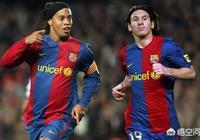 """你覺得足球歷史上""""控球能力""""最出色的球員是誰?"""