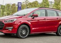 這MPV外形很時尚,看著有合資車的質感,只賣7萬起,為何賣不動