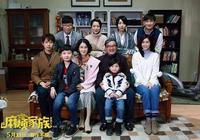 黃磊發千字長文懇談《麻煩家族》,網友:你以為你是侯孝賢嗎?