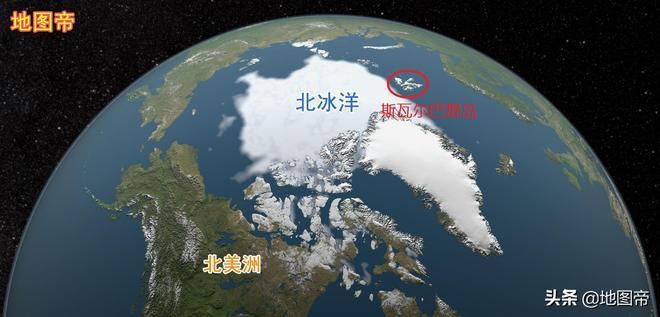 看地圖才知道,挪威在歐洲以北600多公里還有一個群島