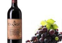 張裕乾紅葡萄酒哪個級好?國產紅酒張裕哪款好喝?