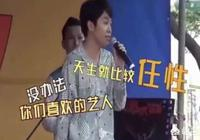 你喜歡吳青峰嗎?