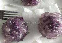 西米紫薯丸