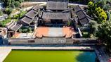 漳州平和霞寨鎮有個榜眼府第 獨具閩南特色 距今200多年曆史