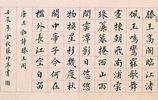原濟南書協主席張仲亭,他的小楷和泉文化一樣成為這座城市的名片