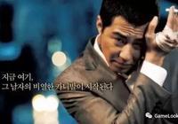 韓遊黑歷史:320萬韓國人曾沉迷這款遊戲,抓捕過萬人