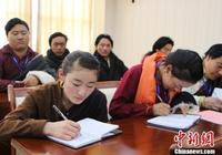 青海果洛州《格薩爾》文化傳承培訓班開班