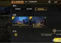 """《刺激戰場》新模式""""至暗之夜""""上線,玩家稱比""""極寒模式""""要難10倍,真有這麼難嗎?"""