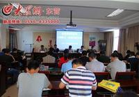 東營河務局召開十屆職工(會員)大會
