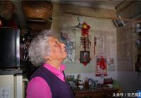 名人故居現住八戶人家,朱婆婆一家二十平方房住了二十年