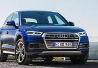 奧迪Q5最新消息 2017年Q5新車測評