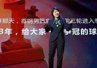 北京首鋼引援接連受挫 他們真要被馬布裡的北控超過了