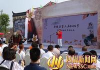 滿城又見黃金果 丹稜第六屆枇杷節邀您共赴一場枇杷之約