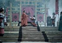 李世民問李靖劉邦劉秀誰厲害,為啥李靖說劉秀遠勝劉邦?