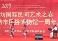 濰坊國際民間藝術之春暨濰坊市民俗博物館開館一週年慶典活動舉行