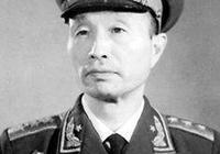 張愛萍將軍與張又銘老師生前的友好往來