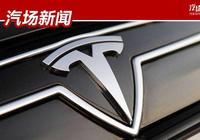 把中國車主惹毛後,特斯拉也害怕,為降價主動送上補償方案
