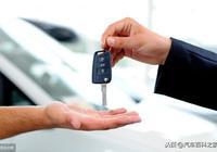 為什麼4S店不會輕易給車主退車?新車出了什麼故障可以退換?