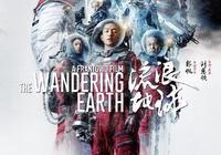 2019賀歲檔電影燃爆春節假期,看電影成為新年俗
