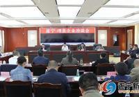 遂寧-理縣企業家洽談會在阿壩州理縣召開