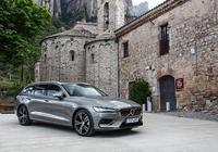 陸地上最安全的汽車,沃爾沃全新V60即將來襲,網友:上市必買