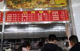 河北小夥出差到陝西,住在大學附近,吃在大學食堂,真的好便宜