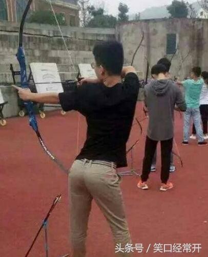 搞笑十五張圖(1):射箭,姿勢很重要