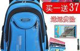 耐磨書包,學生包,開學後寶寶們都背一款新書包上學,心情也美美的