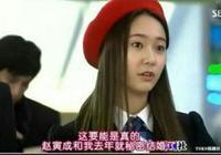 為什麼韓劇裡的女的都愛趙寅成?
