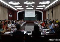 中國音樂學院研究生思政教育特色實踐音樂會在我校舉行