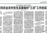 省委省政府發文,雲南農村將有大變化