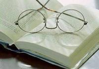 書有往還,讀有悲歡