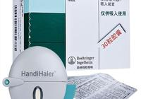 慢阻肺患者,你會正確使用噻託溴銨粉吸入劑(思力華)嗎?