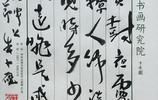 25歲入中書協,擅小篆,名家王學仲贊其書作:流暢自然古樸蒼勁