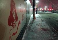 亳州下雪了