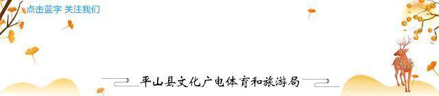 【中山文化】中山古城——夢開始的地方
