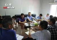 新化縣副縣長李典芝現場辦公 協調推進龍琅高速項目建設