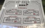 """在北京商場裡的大排檔,吃份""""春餅""""套餐竟要38元!您覺得值不?"""