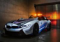 寶馬BMW i8敞篷跑車成為全球第一款E級方程式安全車